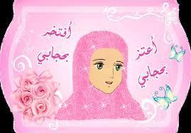 عيد ميلا سعيد zehla images?q=tbn:ANd9GcT