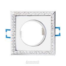Продаем <b>Светильник встраиваемый LED BSW180/6W</b> круглый ...