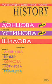 Книга <b>Прогноз погоды</b> в доме - скачать бесплатно в pdf, epub, fb2 ...