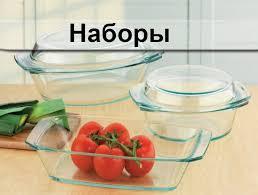 <b>Simax</b> - интернет-магазин жаропрочной посуды из стекла