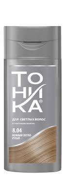 Купить <b>Шампунь оттеночный</b> для светлых волос «Тоника ...