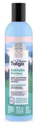 Natura Siberica <b>био шампунь увлажняющий</b> для сух... — купить по ...