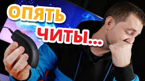 ЛУЧШАЯ <b>МЫШЬ</b> BLOODY! <b>A4Tech Bloody</b> P30 Pro! - YouTube