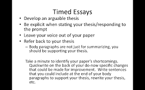 th english the metamorphosis timed essay debrief