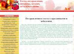 Поздравления на юбилей 35 лет на татарском языке