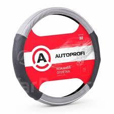 Кожаная <b>оплётка</b> руля <b>Autoprofi AP</b>-1060 <b>BK</b>/GY (M ...