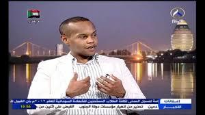 نتيجة بحث الصور عن قنوات السودان الفضائية