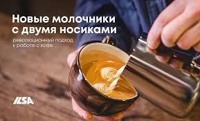 <b>Посуда</b> для баров и ресторанов, услуги комплексного ...