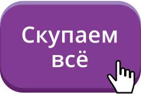 Мобильный <b>телефон Alcatel 3L</b> 5039D купить в Республике ...