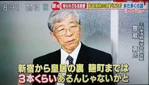 「日本活断層学会」の画像検索結果