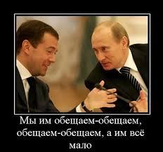 Медведев прилетел в оккупированный Крым обсуждать строительство дорог - Цензор.НЕТ 871