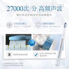ヸ  Crest <b>Electric Toothbrush Male and</b> Female Adult Rechargeable ...