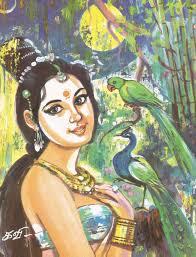 Image result for காதலன் காதலி