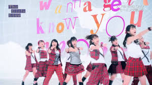 Image result for one and only morning musume 15