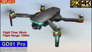 <b>GD91</b> Pro GPS 2-Axis Gimbal 2K-Video Camera <b>Drone</b> – Just ...