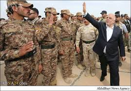 Image result for رمادی پاکسازی شد