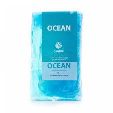 """<b>Натуральное мыло ручной работы</b> """"Ocean"""" Fabrik Cosmetology ..."""