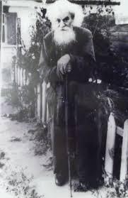 История Афонской смуты | Российская Православная Церковь