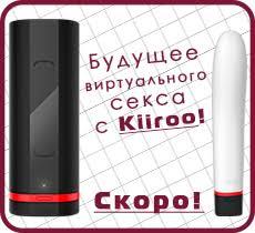 <b>Массажные</b> свечи и <b>масла</b> с доставкой от iMoan.ru >