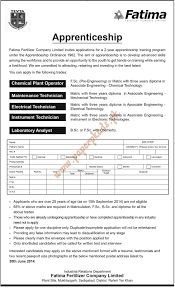 chemical plant operator maintenance technician electrical chemical plant operator maintenance technician electrical technicians instrument technicians and laboratory analysts jobs