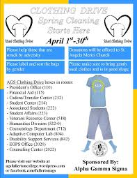 career clothing drive flyer related keywords suggestions ags clothing drive alpha gamma sigma fullerton college