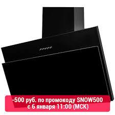 Кухонная <b>вытяжка LEX LUKA 500</b> BLACK, купить по цене 5490 ...