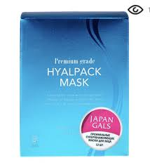 <b>Japan Gals</b> Hyalpack Mask | Beauty essence, Skin care, Gal