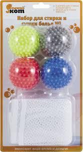 <b>Набор для стирки</b> и сушки белья Рыжий кот: 4 шарика для стирки ...