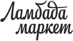 """<b>Брошь</b> """"Журавль зеркальный"""" в магазине «<b>MONOLAMA</b>» на ..."""