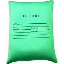 Купить <b>подушки декоративные</b> в интернет-магазине Lookbuck