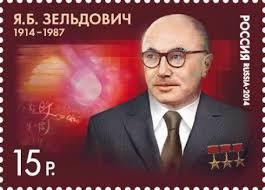 Yakov Zeldovich
