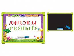 <b>Доска для рисования</b> магнитная B9114 - купить в Новосибирске ...