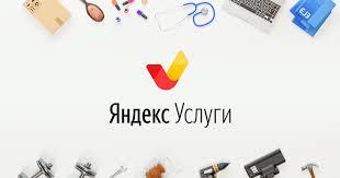 Автоматизация водоснабжения в Москве - Установка «умного ...