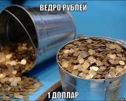 Минфин: Украина выплатила $60 млн купон евробондов-2021 - Цензор.НЕТ 9012