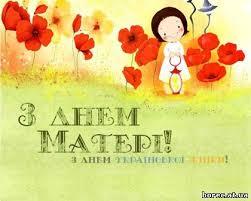 """""""Я буду возвращаться каждый раз, пока ты меня ждешь"""", - украинские воины записали трогательные обращения к матерям - Цензор.НЕТ 7758"""
