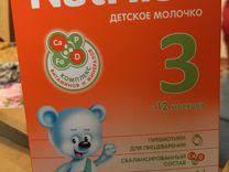 <b>NAN</b> Premium <b>Сухая Кисломолочная смесь</b> с 6 месяцев купить в ...