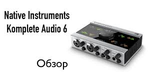 <b>Native Instruments Komplete</b> Audio 6 Обзор. Sound Check - YouTube