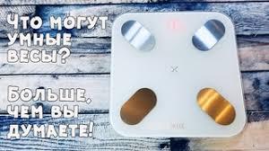 Видеозаписи Польза NET | ВКонтакте