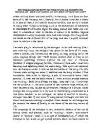 romeo and juliet essay questions act    essay romeo and juliet essay gcse act  scene  cover