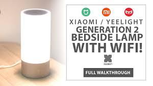Xiaomi Yeelight <b>Bedside Lamp</b> (New WIFI model!) - YouTube