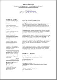 file info teacher resume examples pdf sample resume teachers teachers objective objectives for teacher objectives for teacher resumes objectives for interesting objectives for teacher resumes