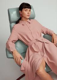 <b>Платье с асимметричным низом</b> — купить в интернет-магазине ...