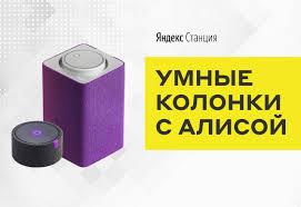 Купить Smart гаджеты <b>Neolab</b> () в интернет-магазине М.Видео ...