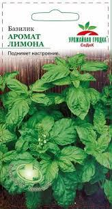 Посадочный материал | sochinationalpark.ru