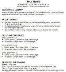 how to make build a resume online   essay and resume    sample resume  simple build a resume online objective skills summary and education free download
