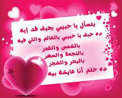 انت ماليا بــحــ؛؛؛بـــ؛؛؛كــ؛؛؛ (م)