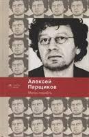 Издательство Пальмира   Купить книги в интернет-магазине ...