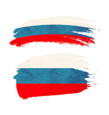 <b>Russia Flag</b> Brush Strokes Vector Images (over 140)