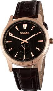 Наручные <b>часы Слава 1313581</b>/<b>1L45</b>-<b>300</b> — купить в интернет ...