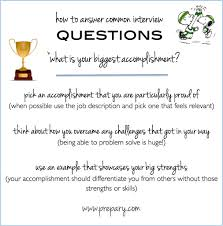 common interview questions what is your biggest accomplishment biggest accomplishment interview question